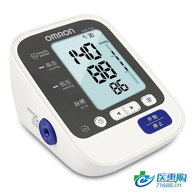 欧姆龙 电子血压计 上臂式