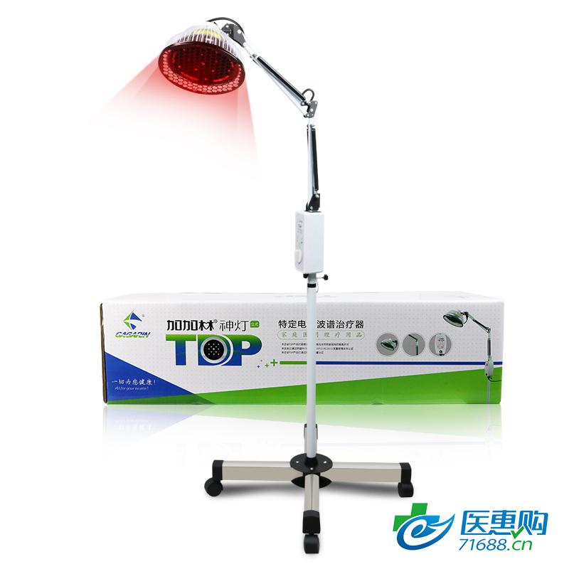 加加林 特定电磁波治疗仪 红外发光管治疗仪 立式