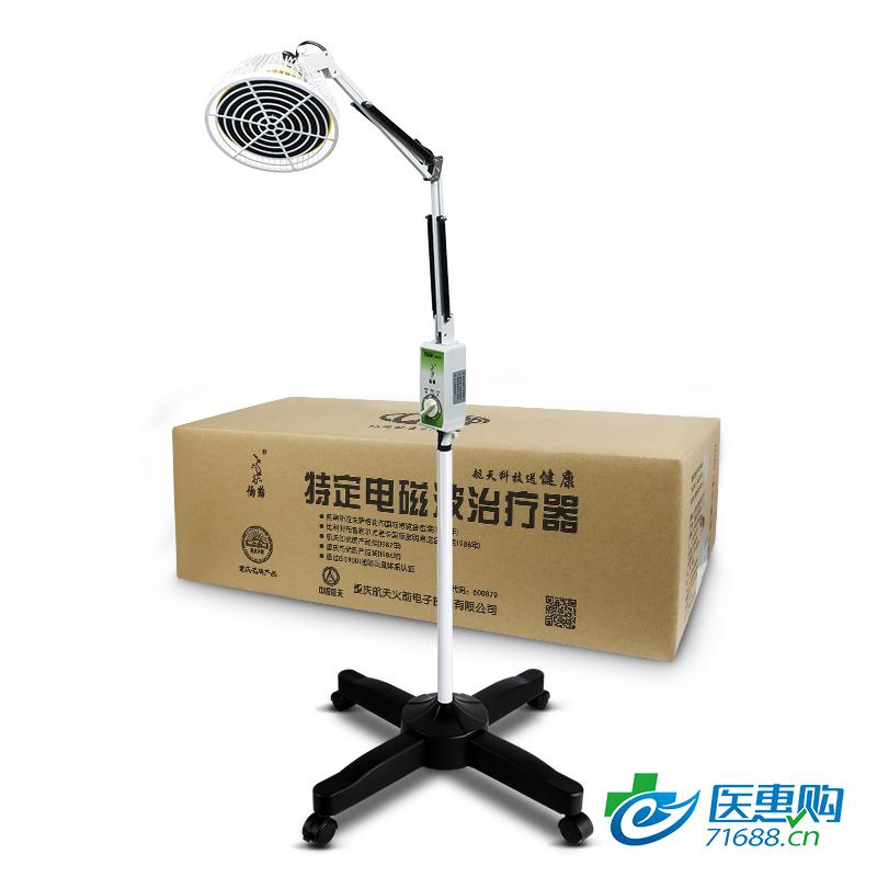 仙鹤特定电磁波治疗仪 TDP神灯治疗仪  立式大头