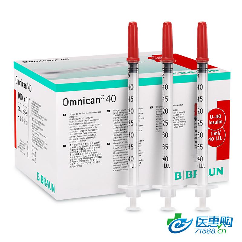 贝朗 OMNICAN 一次性使用无菌胰岛素注射器(带针)